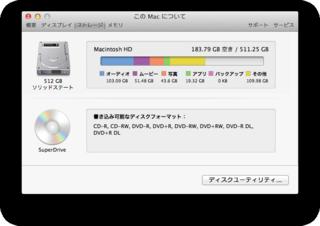 MacBook Pro 15-inch, Mid 2012 & Rain Design mStand