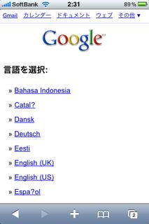 言語を選択する